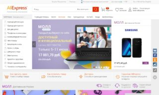aliexpress internet magazini